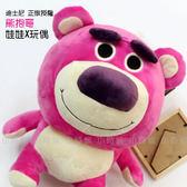 ☆小時候創意屋☆ 迪士尼 正版授權 大 熊抱哥 30CM 玩具總動員 娃娃 公仔 絨毛 玩偶 玩具 皮克斯