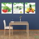 【優樂】無框畫裝飾畫清新水果西瓜餐廳酒店背景無框三聯畫掛畫壁畫