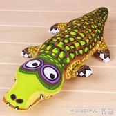 寵物玩具 耐咬狗玩具鱷魚寵物玩具大型犬玩具阿拉斯加薩摩耶哈士奇磨牙發聲 晶彩生活