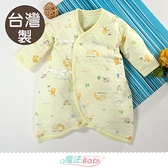 包屁衣 台灣製冬季三層棉厚保暖純棉護手蝴蝶衣 魔法Baby~b0399