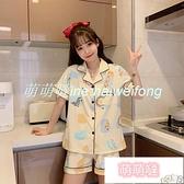 睡衣 睡衣女夏季純棉短袖短褲可愛日系夏天兩件套裝薄款開衫大碼家居服 【萌萌噠】