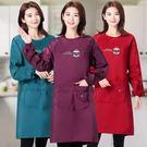 圍裙帶袖子家用廚房大人罩衣女長袖外套冬季防水防油工作服男時尚 喵小姐
