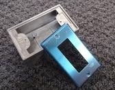 """鋁製接線盒 單聯1/2"""" *1孔 露出型 +白鐵蓋板  (整組)"""
