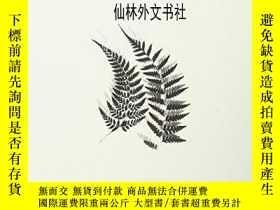 二手書博民逛書店【罕見】1998年出版 Philip Taaffe : Composite Nature: A Conversat