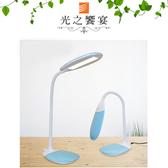 【光之饗宴】LED 8W馬瑞桌燈