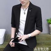 夏季新款男士中袖小西裝韓版修身純色7分袖西服外套青年帥氣上衣 造物空間