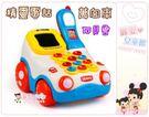 麗嬰兒童玩具館~寶寶早教益智玩具-阿貝魯多功能精靈電話.聲光拖拉車玩具.牧場電話萬向車