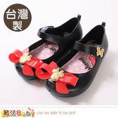 女童鞋 台灣製迪士尼米妮正版輕量公主鞋 魔法Baby