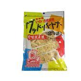 海軒屋珍味魷魚絲120g【愛買】