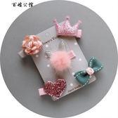 寶寶發飾可愛公主發卡套装  百姓公館