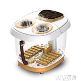 泡腳桶 TELON/特瓏足浴盆全自動加熱 家用足浴器泡腳桶按摩足療盆洗腳盆  MKS雙11