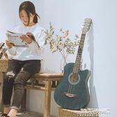 吉他 38寸吉他民謠吉他木吉他初學者入門吉它學生男女款樂器igo   傑克型男館