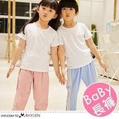 兒童棉麻側條裝飾縮口長褲 防蚊褲 燈籠褲