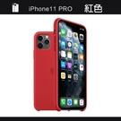 Apple iPhone 11 Pro Max 原廠矽膠護套 iPhone 11 Pro Max 原廠保護殼【紅色】 美國水貨 原廠盒裝