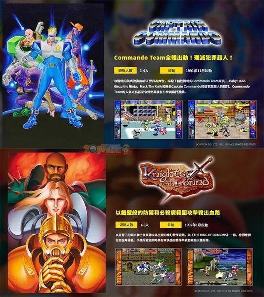 PS4 卡普空經典動作合輯 橫向捲軸 -中文日文英文純日版- Capcom Belt Action
