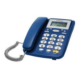 《鉦泰生活館》旺德 WD-7002 來電顯示電話(三色可選)