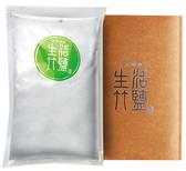 綠源寶~一烤鹼性竹鹽粉1000公克/包(大包裝營業用)