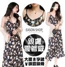 EASON SHOP(GQ0870)韓版法式復古桔梗鬱金香V領露鎖骨無袖細肩帶吊帶背心連身裙洋裝女長裙大擺A字裙