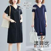 【YOUNGBABY中大碼】V領雙口袋純色洋裝.黑/藍