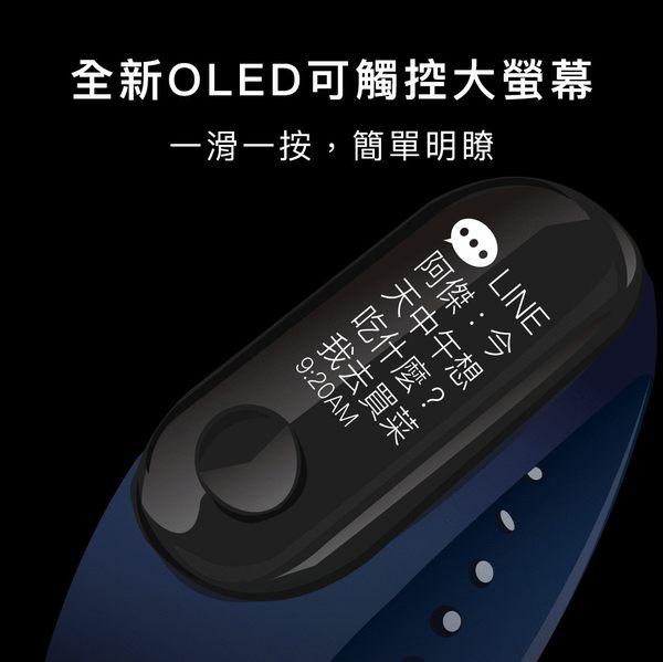 [輸碼Yahoo2019搶折扣]【台灣小米公司現貨】小米手環 3 套組 智慧型手錶 送保護貼 錶帶 測心率 睡眠