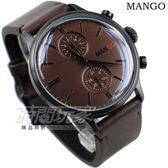 MANGO 雙環設計 城市都會 皮帶 男錶 深咖啡色 MA950011-95