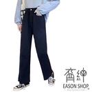 EASON SHOP(GW5350)實拍純色褲腳毛邊抽鬚多口袋收腰牛仔褲撕邊女高腰長褲直筒褲九分褲休閒褲黑色