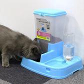 狗碗 自動飲水器狗狗自動喂食器雙碗 泰迪喂水器狗碗貓碗寵物用品梗豆物語