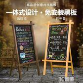 留言板 井字復古做舊支架式小黑板 招聘開業餐廳店鋪菜單上新立式廣告板 HM 3C優購
