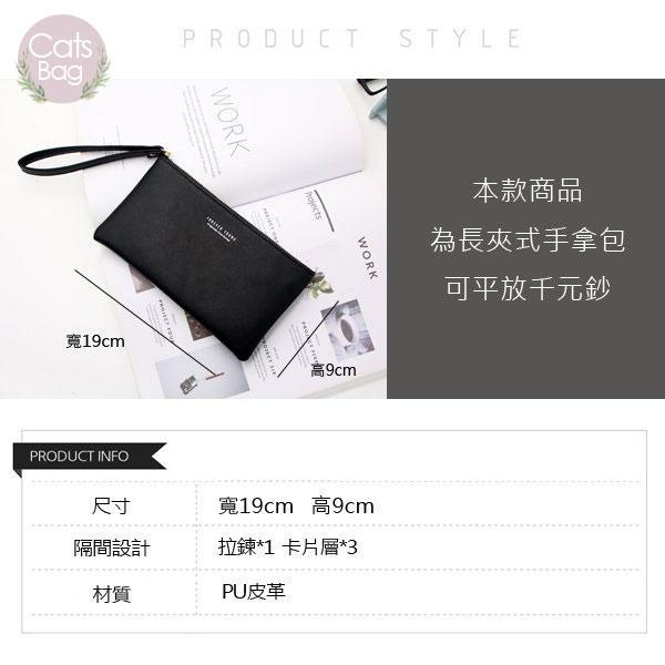 Catsbag 超薄多功能長夾 手拿包 手機包0323H987-9