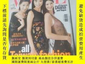 二手書博民逛書店VOGUE罕見TAIWAN 1997年10月號(封面 林志玲)Y