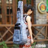 吉他包41寸民謠木吉他包加厚學生用個性琴包背包木吉它袋雙肩 DJ6169【宅男時代城】