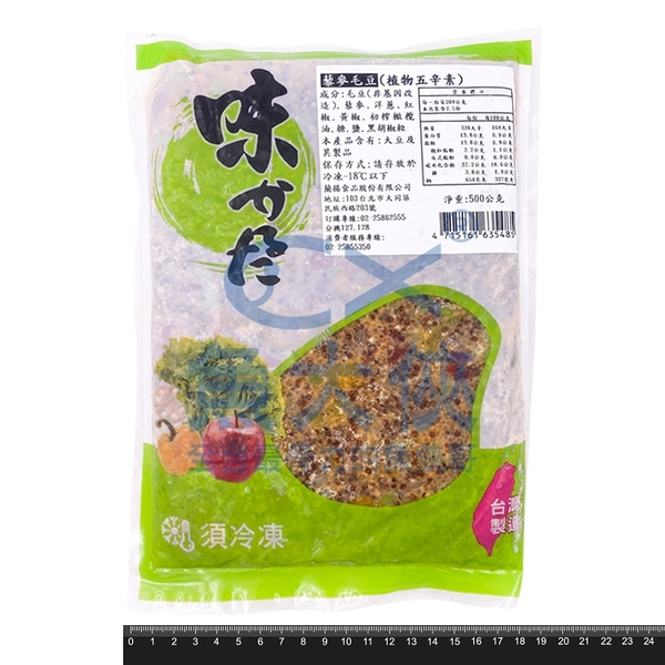 1F4B【魚大俠】FF186蘭揚蘭田-輕食藜麥毛豆(500g/包)