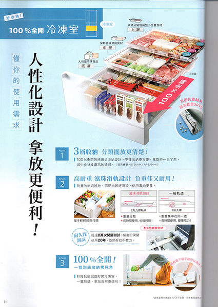 『Panasonic』 ☆ 國際牌 601L 1級日製變頻6門電冰箱 NR-F604VT**免運費+基本安裝+舊機回收**