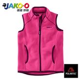 JAKO-O德國野酷-POLARTEC®保暖背心-粉紅