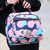 母嬰外出包 時尚媽咪包多功能大容量手提包母嬰斜跨包多拉鏈口袋包【店慶滿月限時八折】