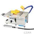 多功能玉石雕刻機台磨機小型切割機台鋸木工打磨拋光工具電磨 小艾時尚NMS