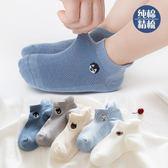 兒童襪子 5雙裝兒童襪子棉質船襪女1-3-5-7-9歲夏季網眼襪男童寶寶襪子棉質春秋 預購商品