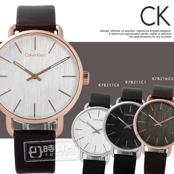 CK / K7B216G6 / EVEN 沉靜雅緻岩紋皮革手錶 銀白x玫瑰金框x深褐 42mm
