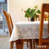 桌布 現代簡約pvc桌布防水防油免洗塑料長方形餐桌布臺布茶幾桌布 FR6003『夢幻家居』