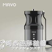 Mavo手磨咖啡機 咖啡豆研磨機 磨豆機手搖手動 全身水洗便攜磨粉 雙十二全館免運