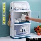 廚房碗架碗筷收納盒帶蓋放餐具瀝水置物架碗碟收納架台面碗櫃【快速出貨】