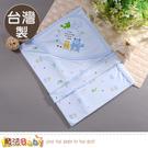 嬰兒包巾 台灣製純棉嬰兒抱毯 魔法Bab...