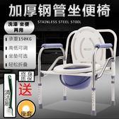 老人坐便器孕婦坐廁椅老年人大便椅坐便椅廁所椅方便椅子可折疊 居享優品
