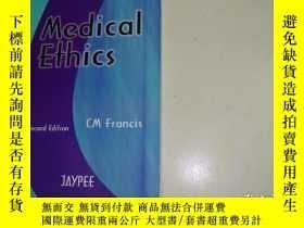 二手書博民逛書店Medical罕見Ethics Second EditionY2