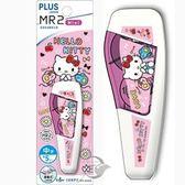 三麗鷗凱蒂貓 Hello Kitty PLUS MR2 MINI修正帶