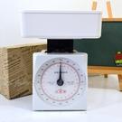 【GN480】三箭牌料理秤1KGS 免電池 非電子秤 彈簧秤 食品秤HI103 非供交易使用 EZGO商城