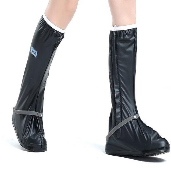 高筒防雨鞋套男女雨天防水鞋套