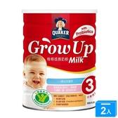 桂格GROW UP成長奶粉三益菌1500g*2【愛買】