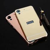 88柑仔店--HTC Desire 530電鍍金屬邊框亞克力鏡面後蓋手機殼 D530鏡子保護