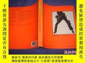 """二手書博民逛書店""""Positions罕見East Asia Cult ures Critique:1998Y14635 請參考"""